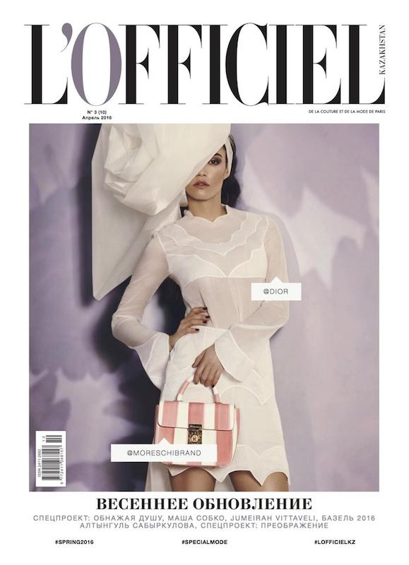 L'Officiel Kazakhstan cover story